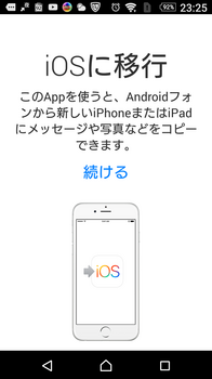 Screenshot_20161230-232549.png